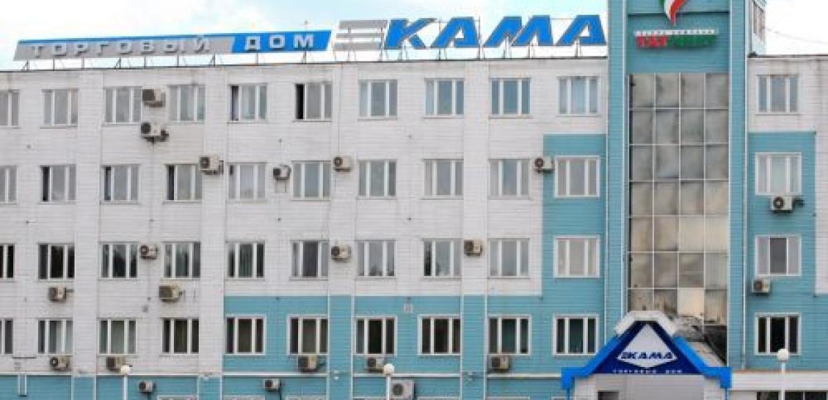 «Торговый дом «Кама» приступил к поставке шины КАМА EURO 129 для автомобилей Volkswagen