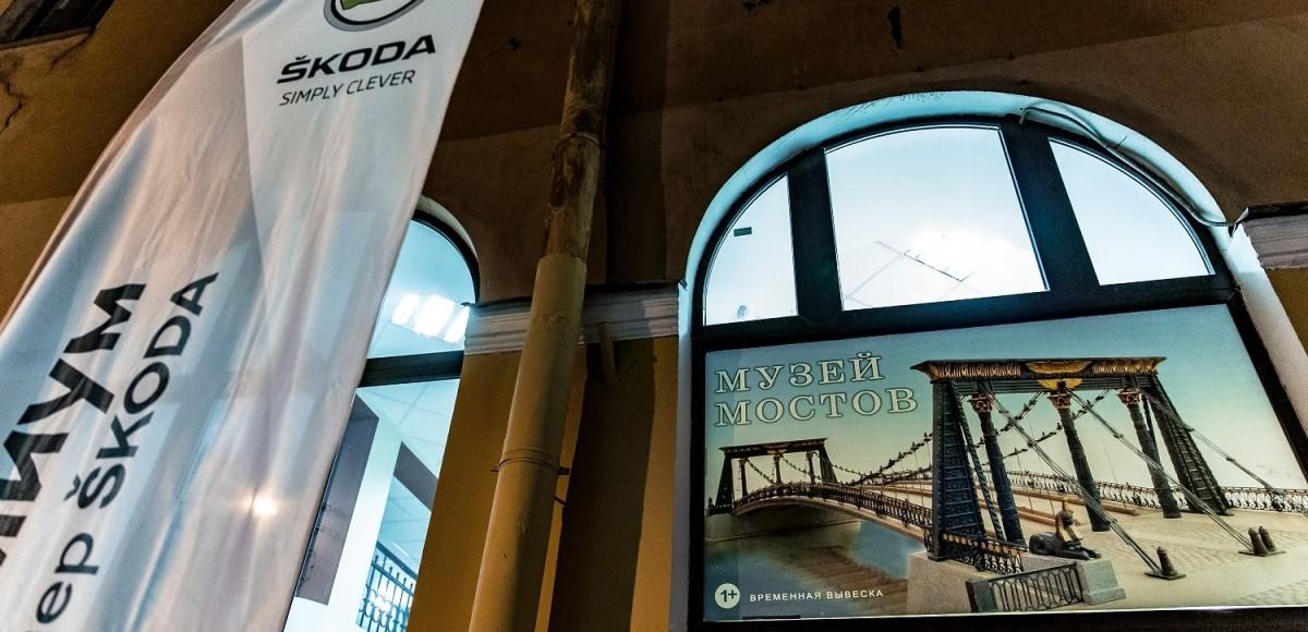 Музей мостов впервые открылся в Петербурге