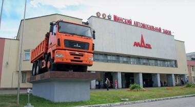 Музей МАЗ: уникальная история белорусского автогиганта