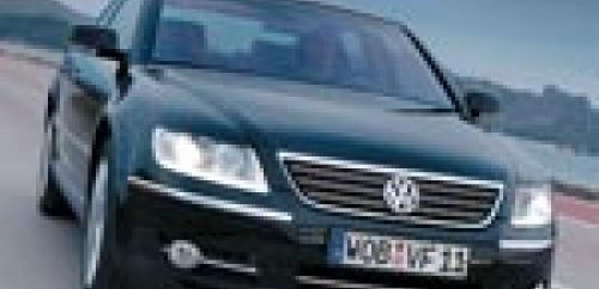VW Phaeton. Охота на черепах