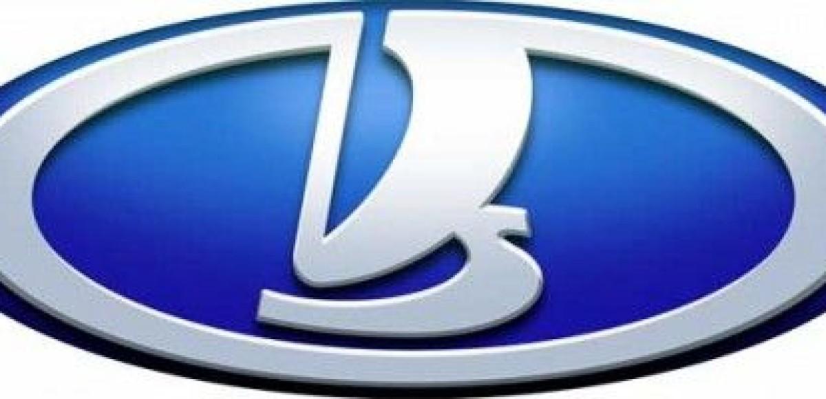 «АвтоВАЗ» продлил программу утилизации