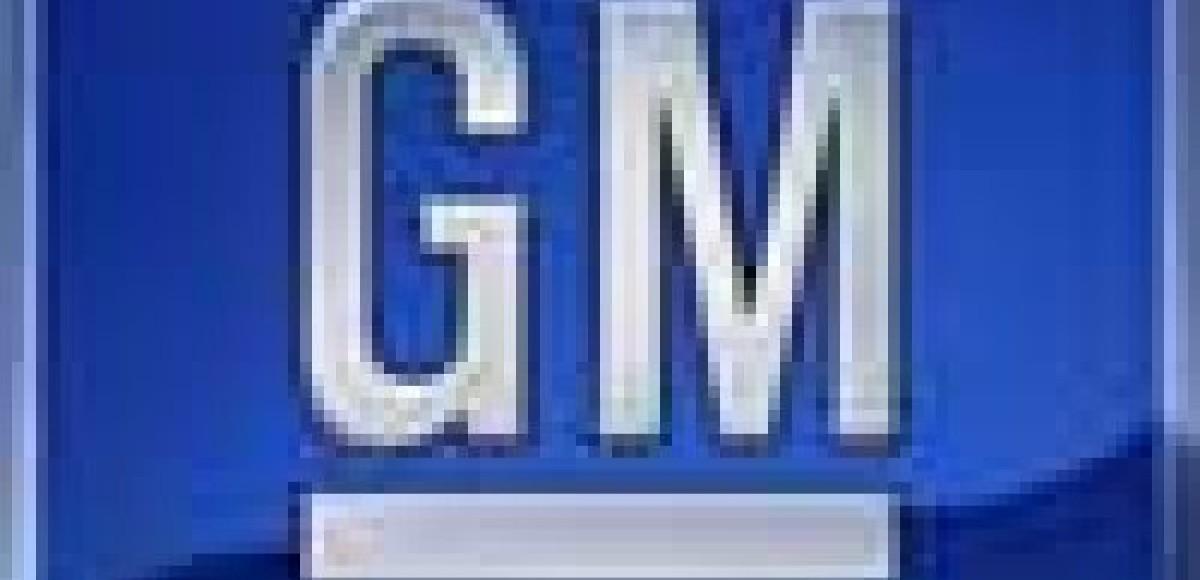 Продать Chrysler