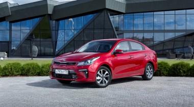 Начались продажи обновленных Kia Rio и Sorento Prime