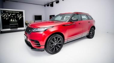 В России стартовали продажи Range Rover Velar