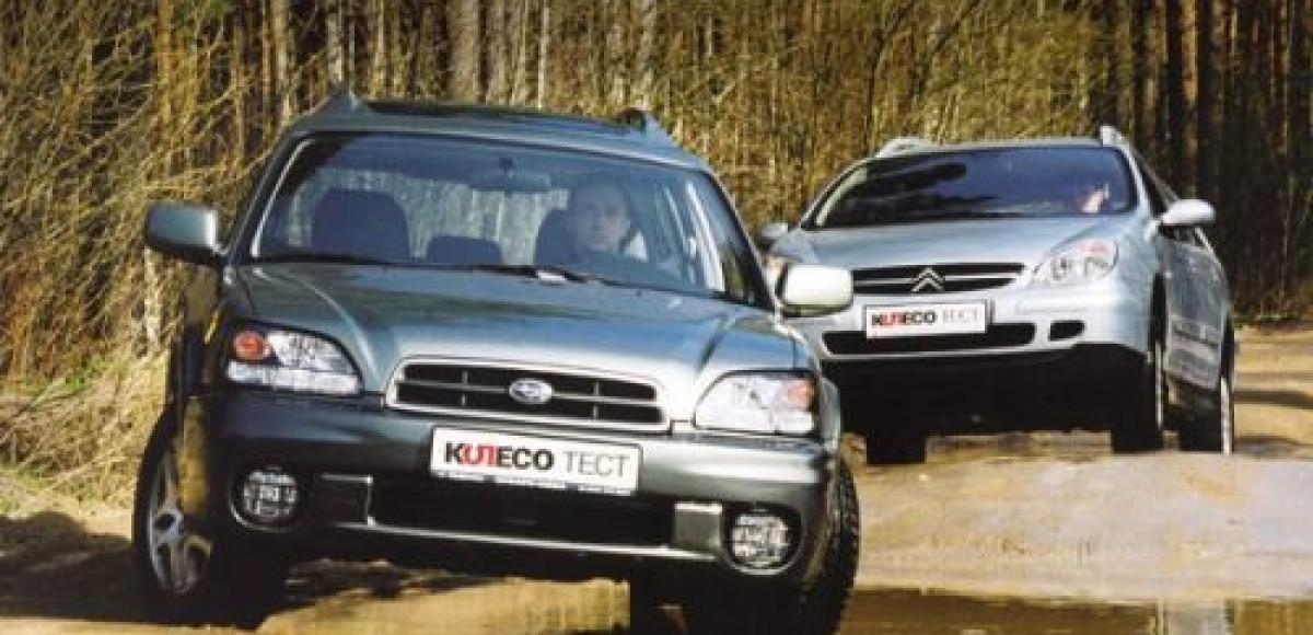 Subaru Legacy Outback vs Citroen C5 Break. Две грани таланта
