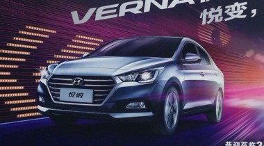 Hyundai остановит российский завод