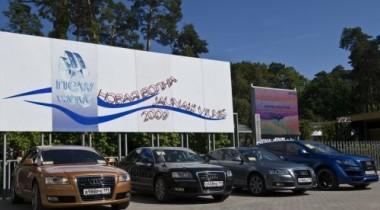 Конкурс «Новая волна». Audi поддерживает таланты