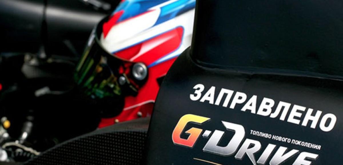 Роман Русинов и команда G-Drive Racing  by Signatech Nissan. Первый успех в «24 часа Ле-Мана»!