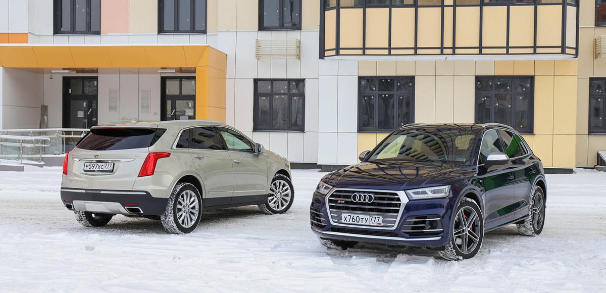 Cadillac XT5 против Audi SQ5. Выбираем городской кроссовер
