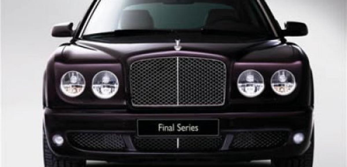 Bentley отзывает 596 автомобилей на превентивную доработку