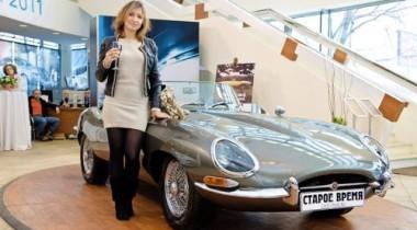 В «Независимости» отпраздновали 50-летие Jaguar E-Type