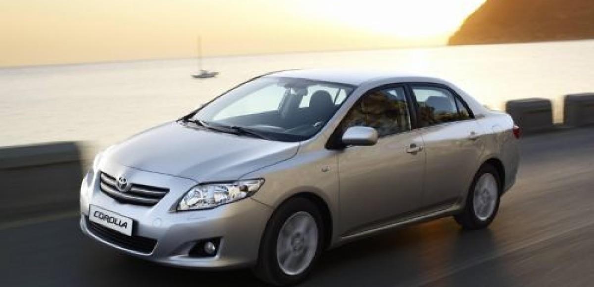 «Автомир – Toyota», Брянск. Toyota Corolla за 4151 рубль в месяц плюс дополнительное оборудование в подарок