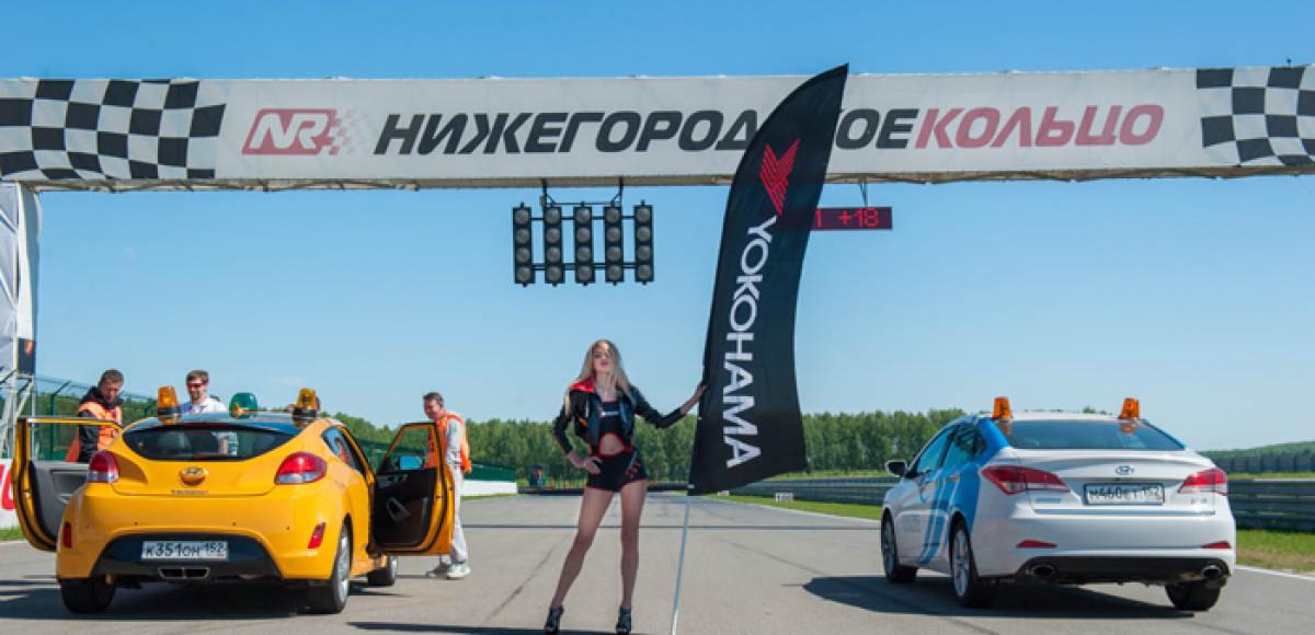 Чемпионат RRC 2013 стартовал на Нижегородском кольце