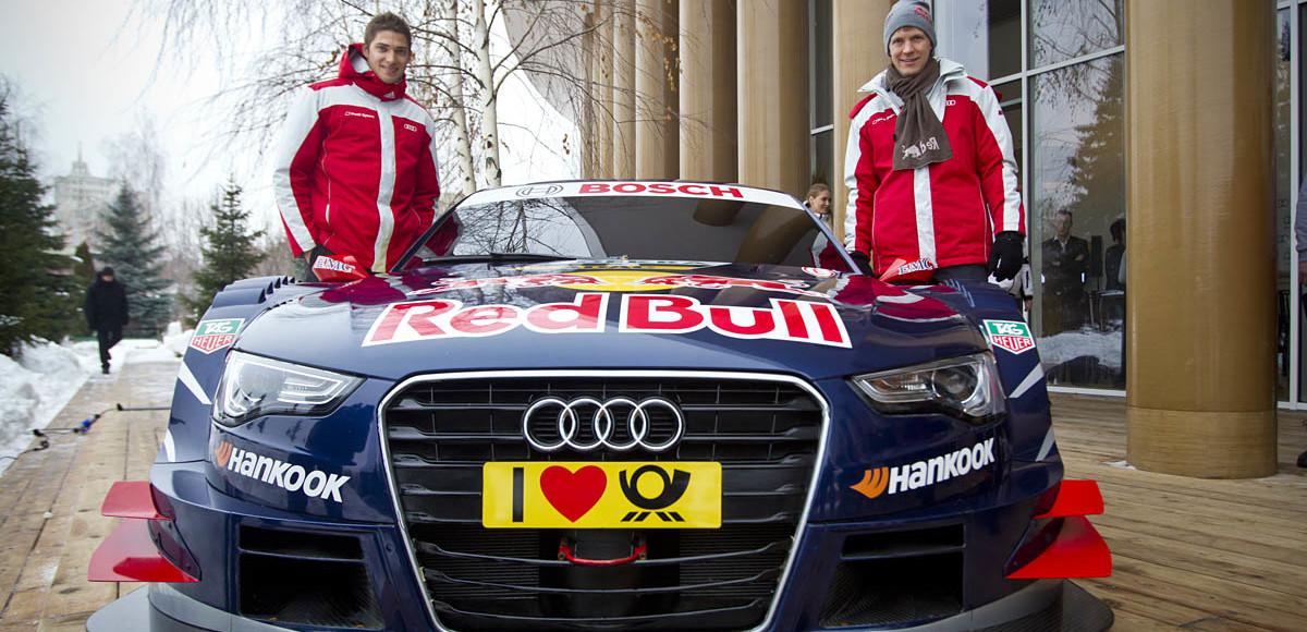 Мировая премьера Audi A5 DTM в Москве