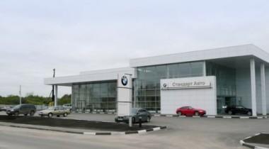 BMW в новом стандарте. Новый автоцентр BMW в Рязани