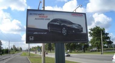 Количество автомобильной рекламы в Интернете растет