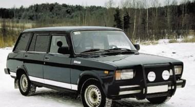 В России начались продажи ВАЗ-2104 по программе утилизации