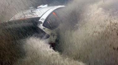 Русские купили WRC…
