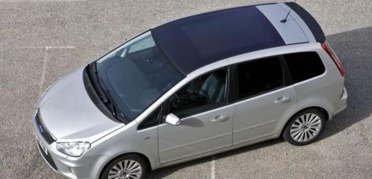 «Автомир-Брянск». Ford C-MAX – на страже семейного благополучия