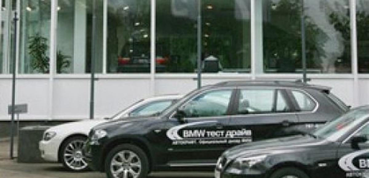 «Автокрафт», Москва. Дни BMW под знаком «Икс»