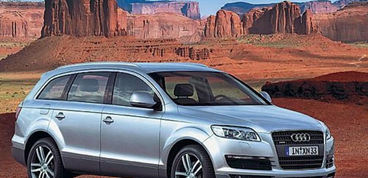 Депутаты Новосибирского облсовета заказали Audi Q7 за 3 млн