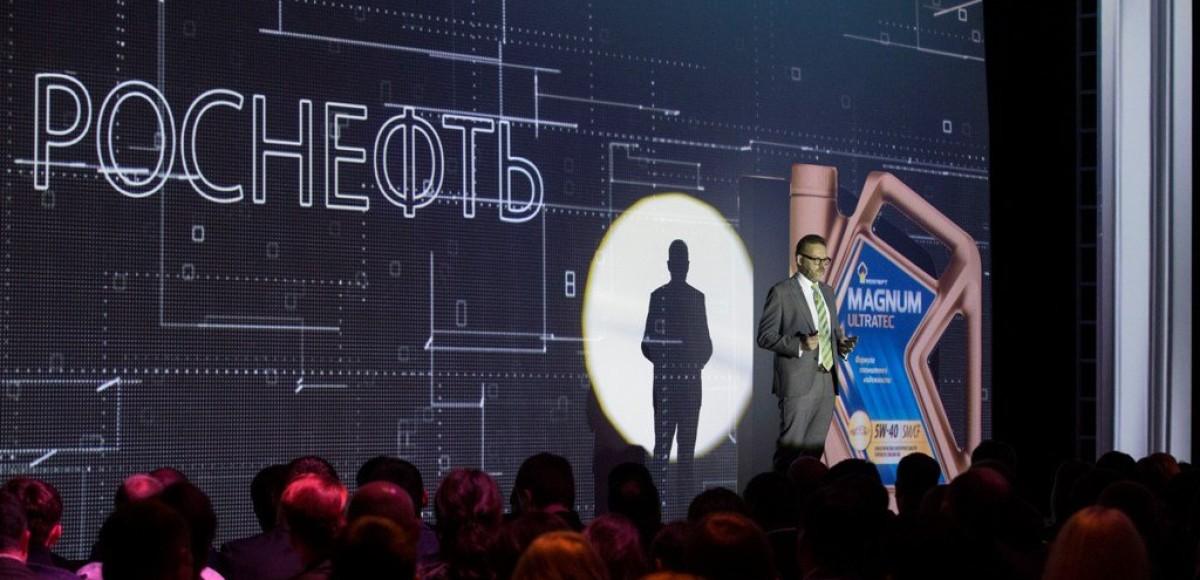 Масла «Роснефть»: дизайн и технологии