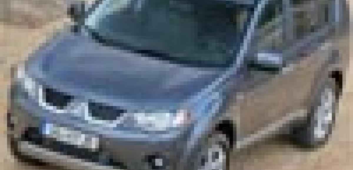Mitsubishi Outlander XL. Размер имеет значение