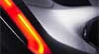 Jaguar C-XF. Секреты маскировки
