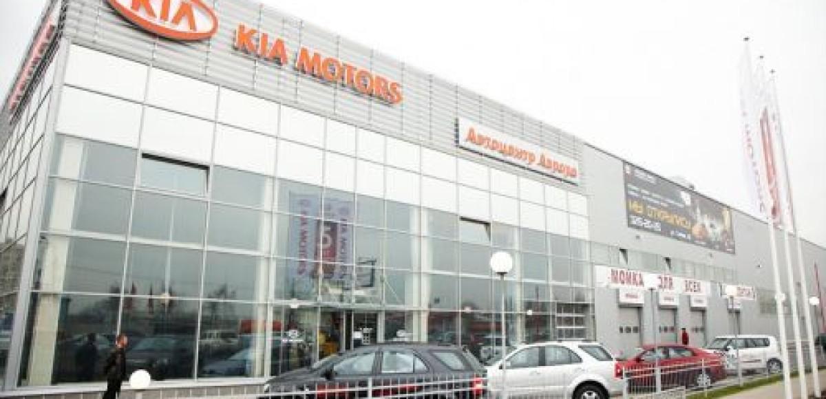 В Санкт-Петербурге открылся новый автосалон KIA
