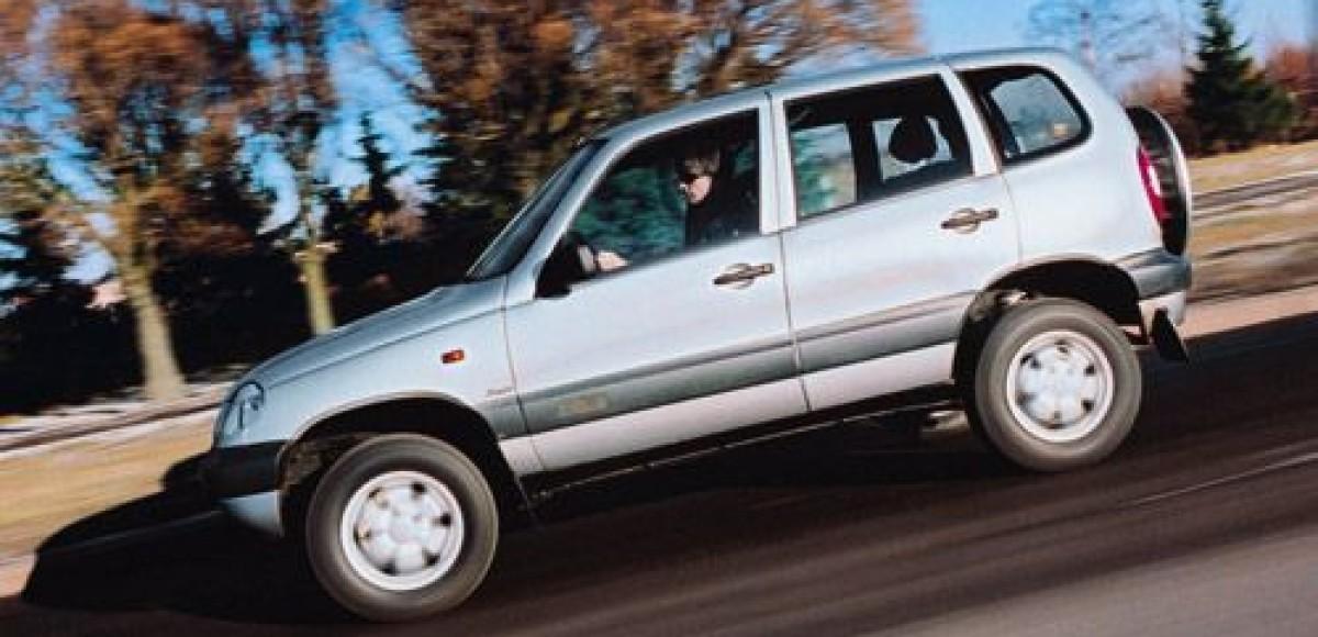 GM-АВТОВАЗ прекращает выпуск Chevrolet Niva