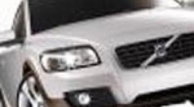 Volvo C30 Design Concept. Условно серийный