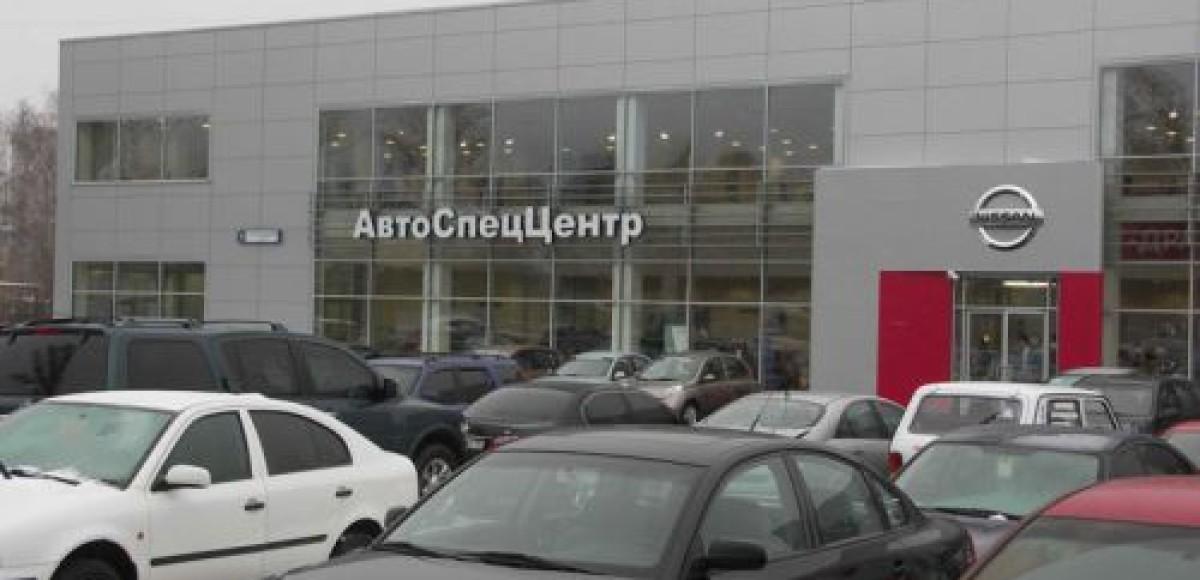Авторынок России «очнется» во второй половине 2010 года и крепко «встанет на ноги» в 2015-м