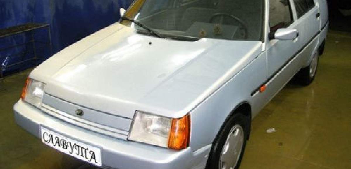 ЗАЗ больше не будет выпускать автомобили «Славута»