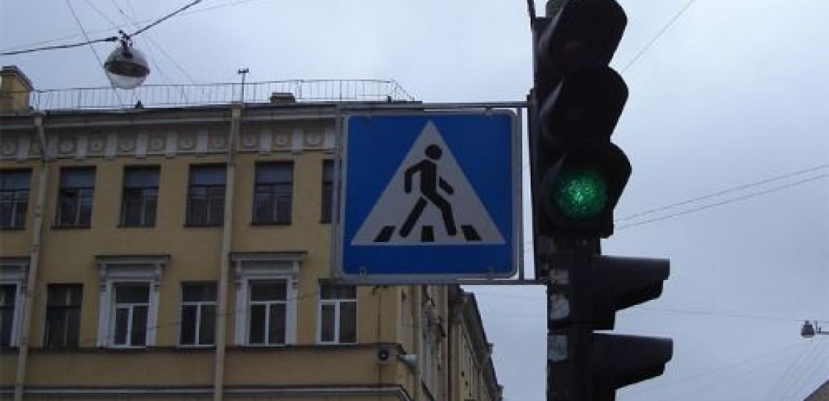 Светофоры Самарской области перешли на «желтый»