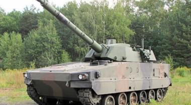 Одна на всех: боевая платформа «Курганец-25»