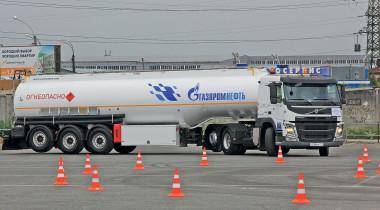 Цифры на бочку: как следят за топливом при его транспортировке