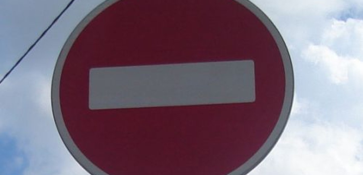 Майор ГИБДД из Ямало-Ненецкого АО уличен в самовольном размещении дорожных знаков