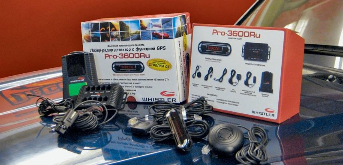 Whistler Pro-3600 Ru. Свистнешь?