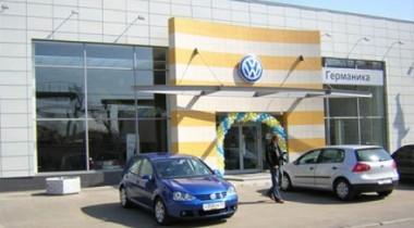 «Германика», Москва. Новые горизонты VW Passat