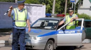 В Московской области водитель иномарки скрылся, сбив инспектора ДПС