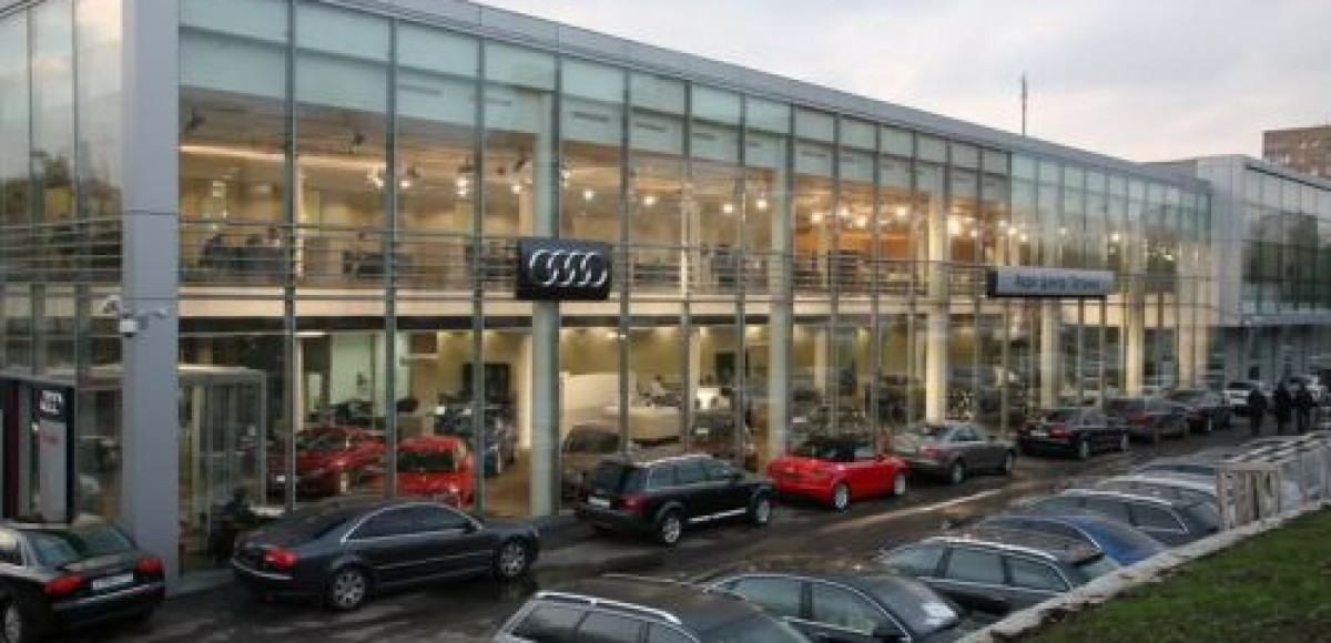 Ауди Центр Таганка, Москва: Покупателям Audi A6 полный привод в подарок