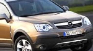 Встречаем первый российский Opel
