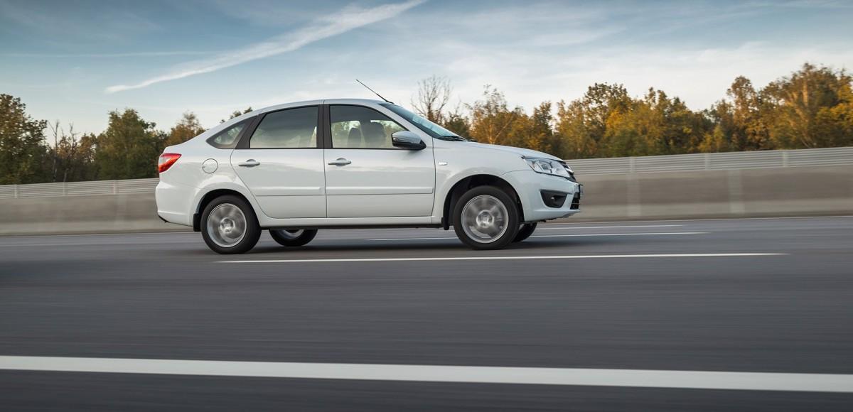 В Ижевске прекращено производство Lada Granta