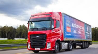 FM Logistic: рынок полон возможностей