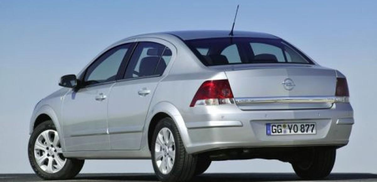 Калининградский «Автотор» хочет выпускать Opel