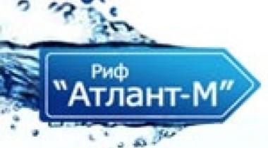 Автохолдинг «Атлант-М» устанавливает в Крыму бренд-риф