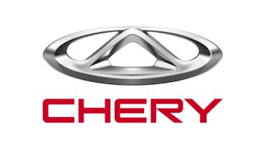 Chery собирается повышать цены на автомобили