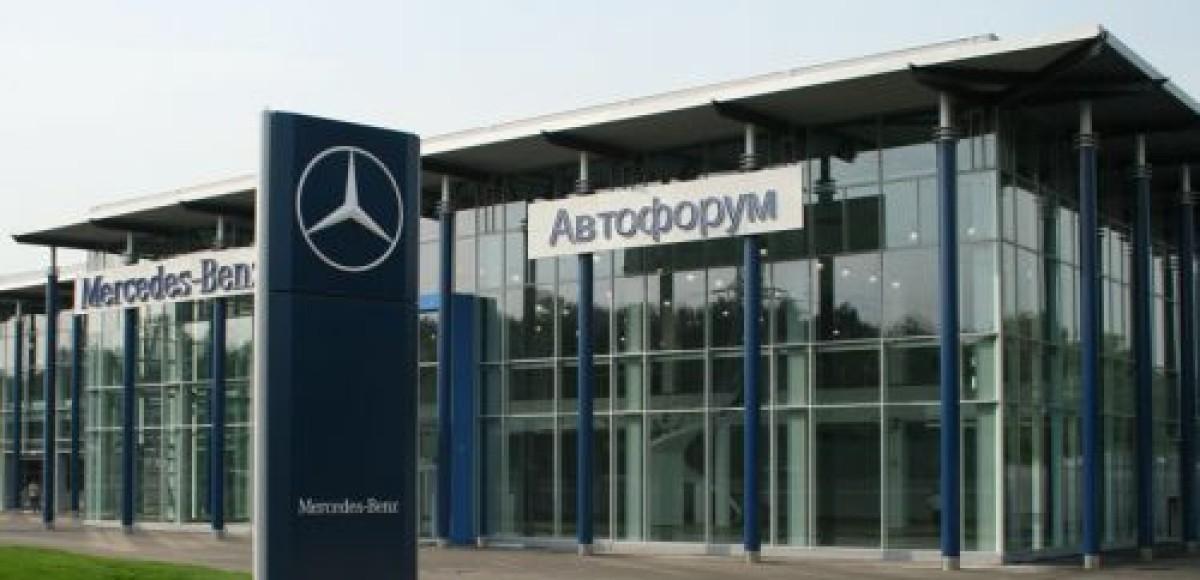 «Автофорум», Санкт-Петербург. Акции и новости апреля
