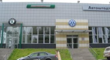 ГК «Мега-Авто» открывает дилерские центры Volkswagen и Skoda в Калуге