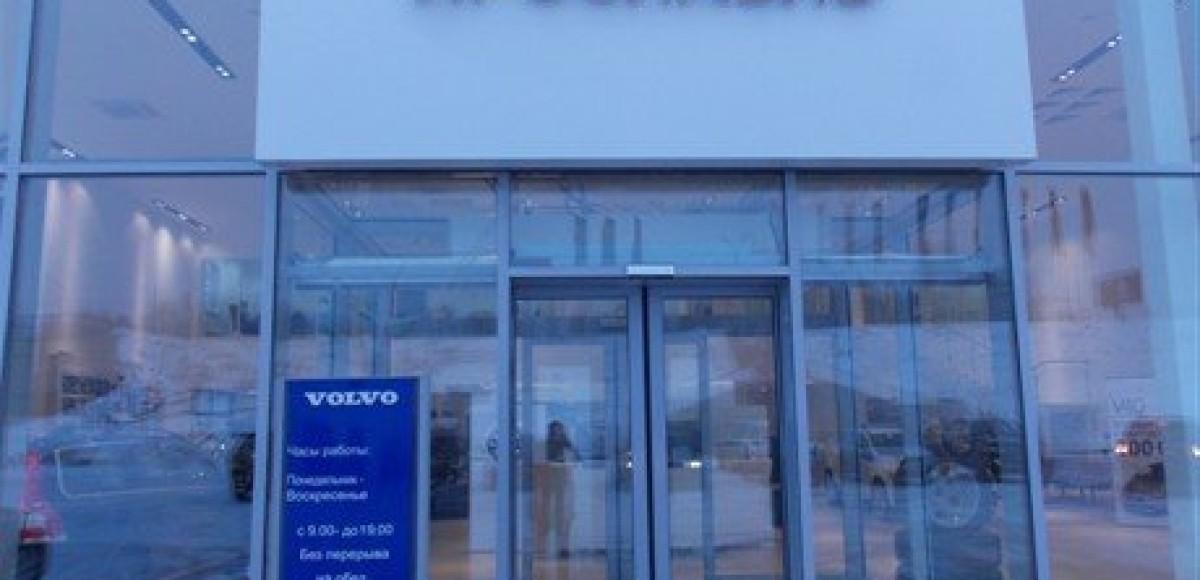 Официальный дилерский центр Volvo Car Russia в Ярославле переехал в новое здание